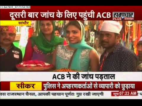 Bollywood actress Pooja Mishra visits Ajmer Sharif