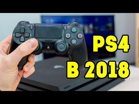 Не поздно ли покупать PS4 в 2018?