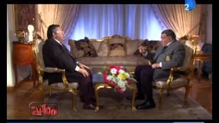 مفاتيح| الجزء الثانى استشاري علم النفس الدكتور هاشم بحري مع مفيد فوزي