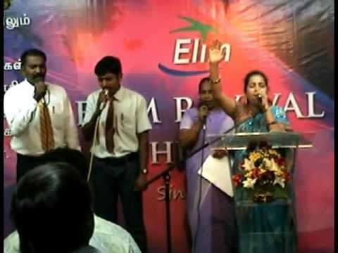 Tamil Christian Song - Vaarum Thooya Aaviye video