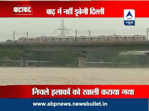 Yamuna breaches danger mark in Delhi as Haryana releases more water