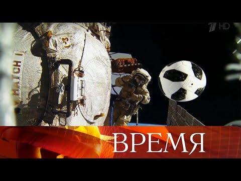 Весь мир оценил грандиозный видеоклип, снятый к церемонии открытия ЧМ по футболу FIFA 2018.
