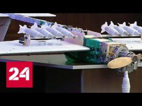 Электроружье и перехватчики: Россия защитится от атак дронов - Россия 24