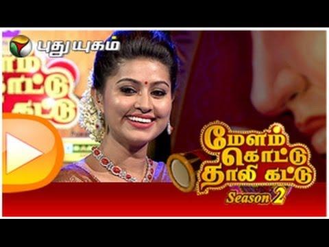 Melam Kottu Thaali Kattu – Season2 – Episode 08 Part 1 – (26/04/2014)
