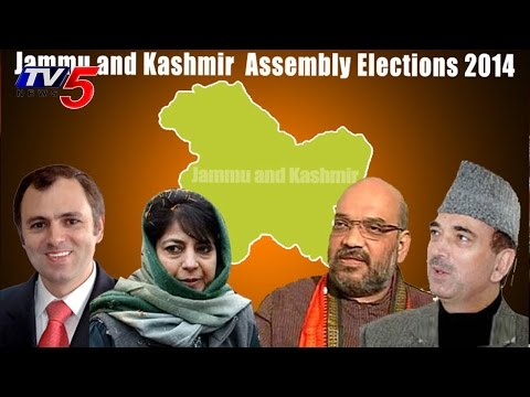 Assembly Elections At Jammu And Kashmir : TV5 News