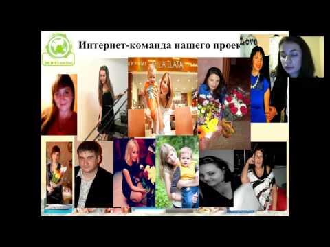 Презентация Проекта Бизнес-Онлайн. Горбатко Джамиля