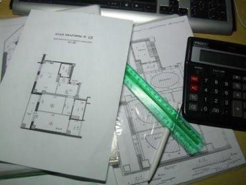 1 9 1 Как составить техническое задание на ремонт квартиры