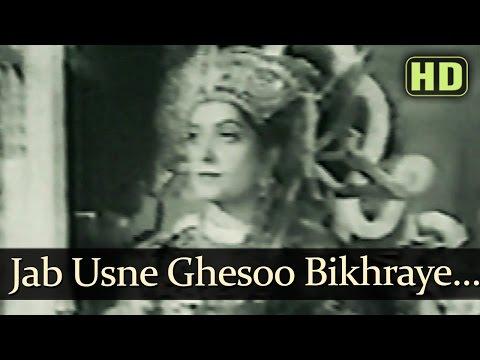 Jab Usne Gesu Bikhraye - Shahjehan Songs - K L Saigal - Ragini...