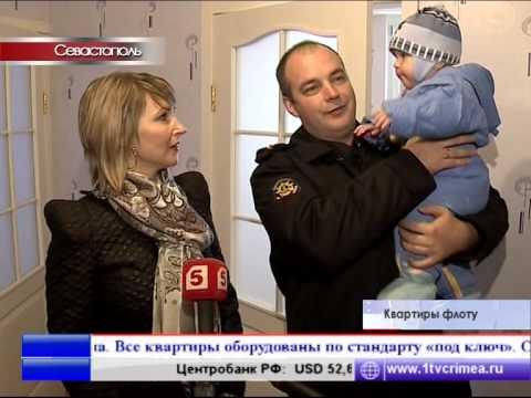 Моряки-черноморцы обживают новый севастопольский микрорайон Казачья бухта