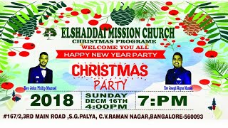 Elshaddai Mission Church Christmas Programme Live