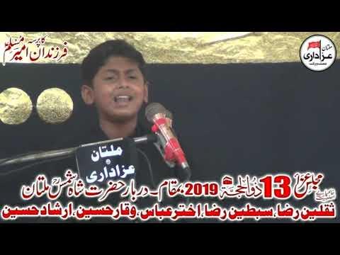 Zakir Nalain Abbas I Majlis 13 Zilhaj 2019 I Darbar Shah SHams Multan