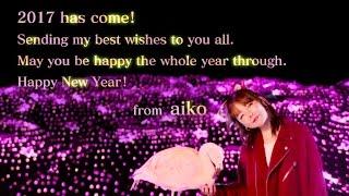 "aiko - 新年恒例の""aiko new year CM 2017""を公開 thm Music info Clip"