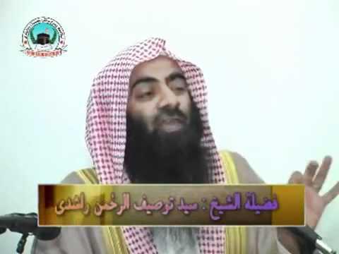 Aulia Allah Kaun 4 8 Sheikh Tauseef Ur Rehman video