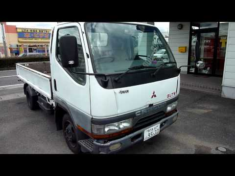 Australian Mitsubishi Canter commercial not so squeezy