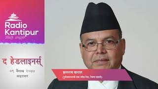 The Headliners interview with Jhalanath Khanal | Journalist Anil Pariyar | 22 April 2018