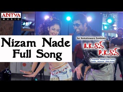 Nizam Nade Full Song II Ak Rao Pk Rao Movie II Dhana Raj Tagubothu...