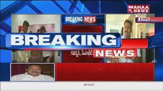 AP CM Chandrababu And Governor Meeting Ends In Vijayawada