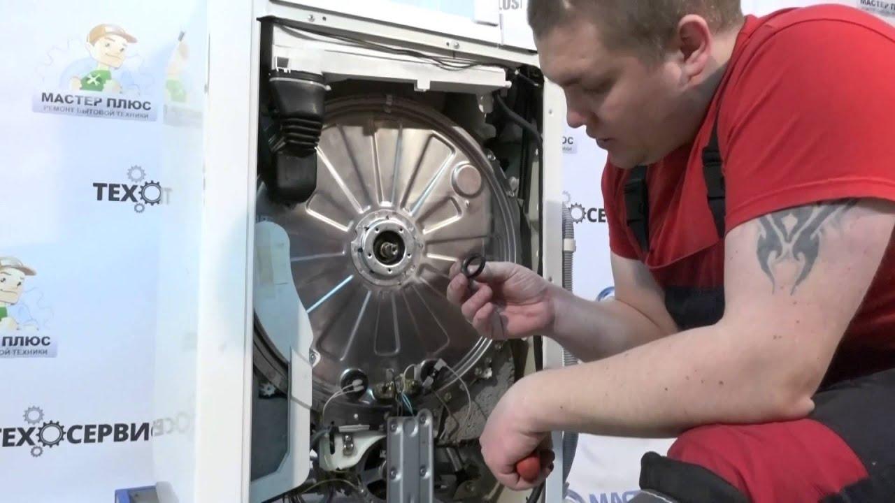 Ремонт стиральных машин как заменить подшипник ардо своими руками 63