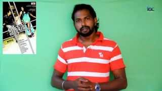 Udhayam NH4 Movie Review