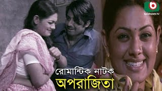 Bangla Romantic Natok | Oporajita | Afran Nisho, Nsurat Emors Tisa, Jhuna Chowdhury  from Boishakhi TV