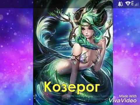 goroskopi-eroticheskiy-obshiy