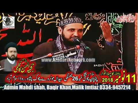 Zakir Ghaffar Kazmi || Majlis 11 Nov. 2018 Pind Paracha Islamabad ||
