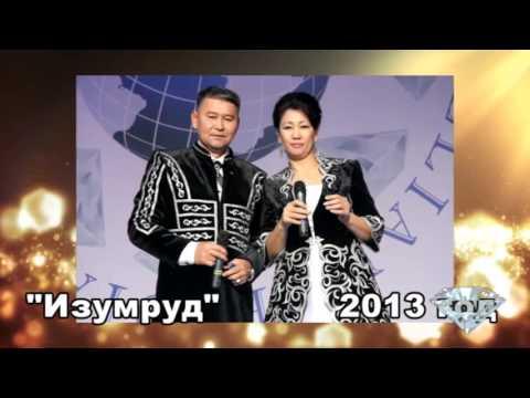 Amway Казахстана Бриллианты Мамбетовы Нариман и Альфия