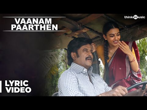 Kabali Songs | Vaanam Paarthen Song with Lyrics | Rajinikanth | Pa Ranjith | Santhosh Narayanan