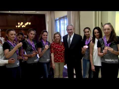 PM Netanyahu and Mrs Sara Netanyahu Meet the Israeli Rhythmic Gymnastics Team