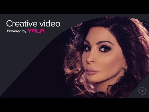 elissa fi ayounek audi music video by elissa performing fi ayounek