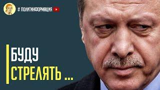 Срочно! Турция разворачивает российские ЗРК С-400 в Ливии против самих же россиян