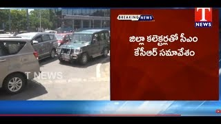 CM KCR Meeting With District Collectors Over Rythu  Bandhu Cheques | Pragathi Bhavan  live