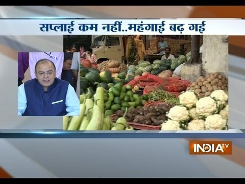 Arun Jaitley speaks over food inflation :Live