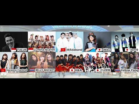 【ASIA MUSIC FESTIVAL 2016】5月22日(日)浜松市ギャラリーモール ソラモにて開催
