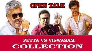 petta vs viswasam collection I Viswasam Vs Petta BoxOffice Collection I Matte Box