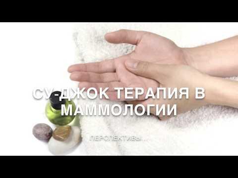 ИНДИНОЛ ФОРТО! СОВРЕМЕННОЕ ЛЕЧЕНИЕ ЗАБОЛЕВАНИЙ МОЛОЧНЫХ ЖЕЛЕЗ! на сайте rentaldj.ru