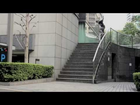 Chris Joslin - Backside Lipslide