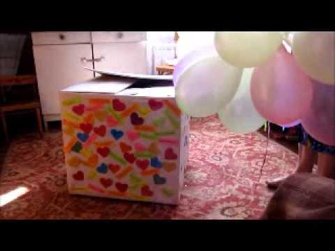 Подарок сюрприз на день рождения дочке 52