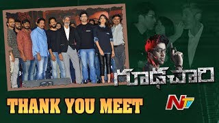 Goodachari Movie Thanks Meet | Adivi Sesh | Sobhita Dhulipala | NTV