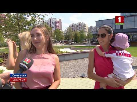 Солигорск готовится к торжествам по случаю 60-летнего юбилея