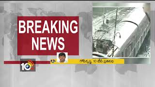 Huge Rains In Mumbai | Two Persons Loss Life At MG Road