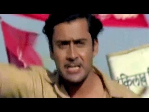 Dharti Maa - Mohammed Rafi, Ajay Sahani, Samaj Ko Badal Dalo Song video