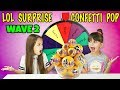 MYSTERY WHEEL OF LOL SURPRISE CONFETTI POP SWITCH UP CHALLENGE mp3
