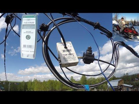 Установка электрического счетчика на столбе – правила и нормы