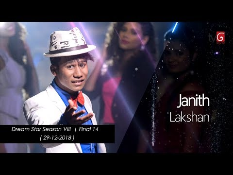 Dream Star Season VIII | Final 14 Janith Lakshan ( 29-12-2018 )