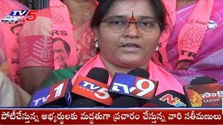 TRS Leader Jagadish Reddy Wife Sunita Reddy Election Campaign At Suryapet