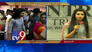 NTR 22nd Death Anniversary -- Nara Brahmani on importance of Blood donation  - netivaarthalu.com
