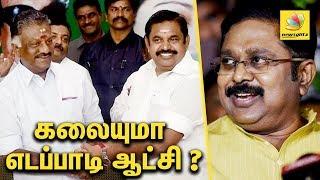 Can EPS Govt survive in Tamilnadu
