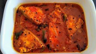 Easy and Tasty Fish curry/മീൻ മുളകിട്ടത്