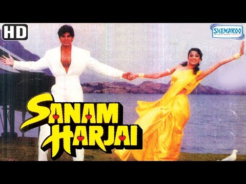 Sanam Harjai - 1995 - Himanshu - Sadhika - Simran - Full Movie In 15 Mins